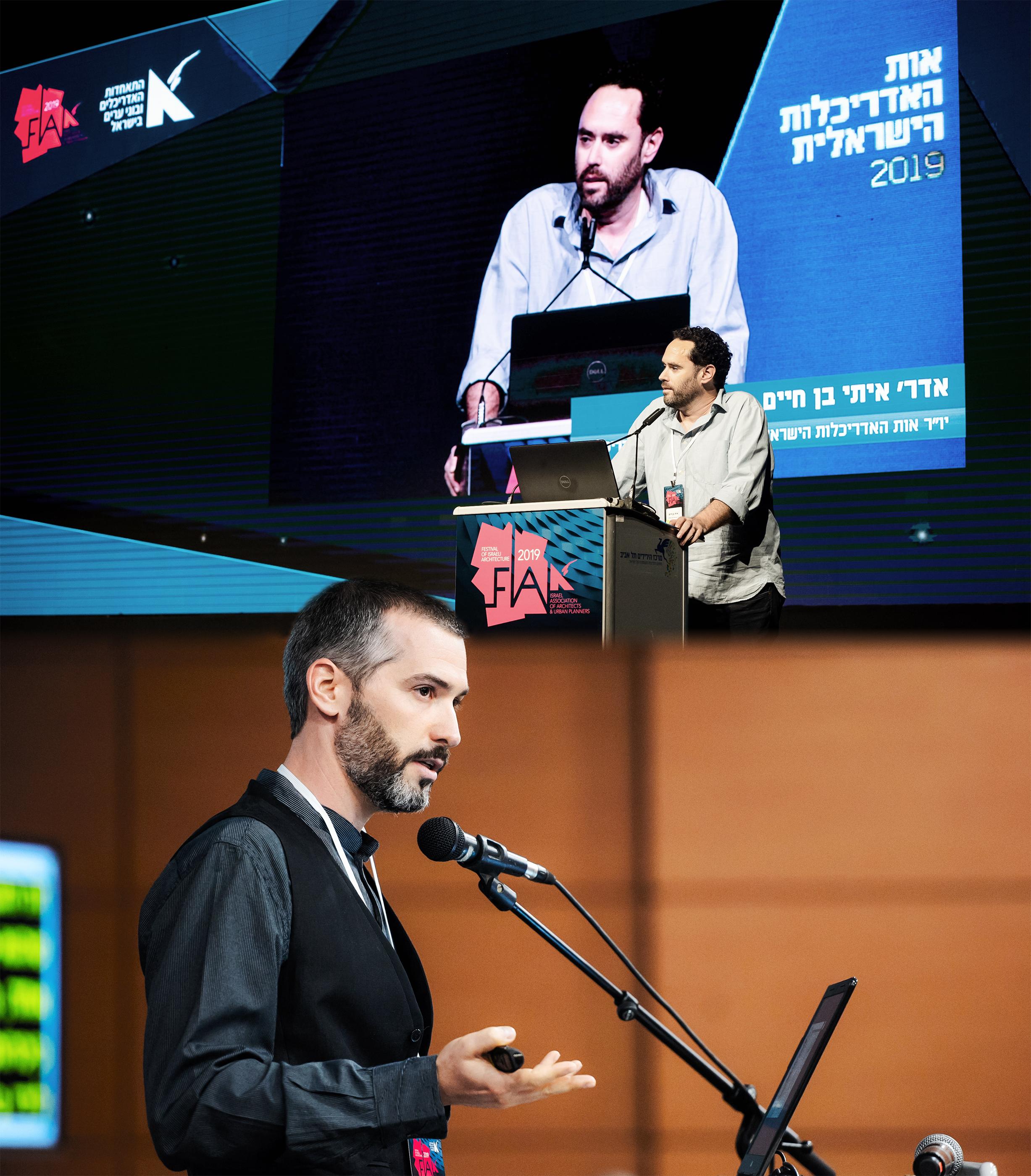 קיסלוב קיי אדריכלים- הרצאות בפסטיבל אדריכלות 2019